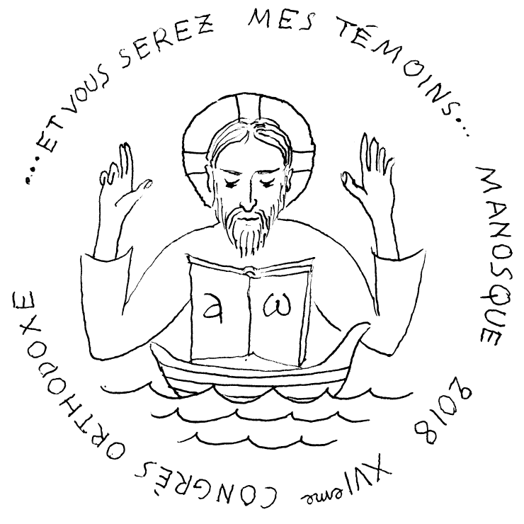 logo-16econgres.png